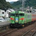 DMU 47 on San-in Line