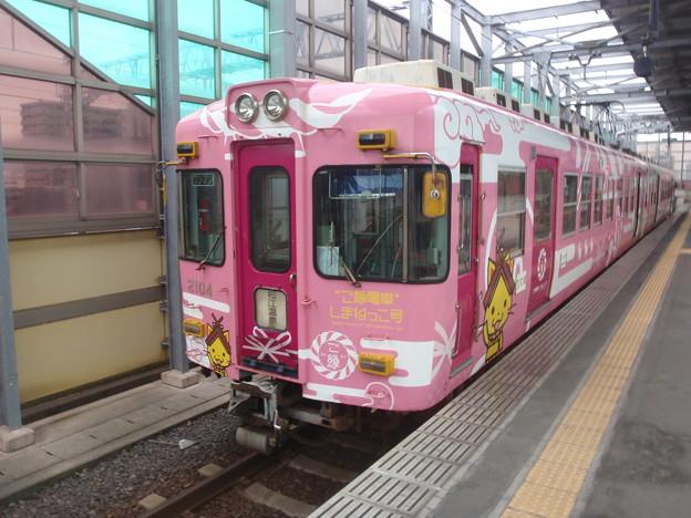 Ichibata-P8040242