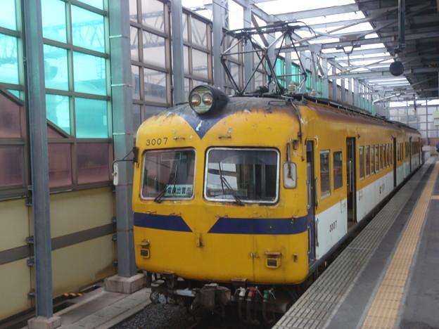 Ichibata-P8040267
