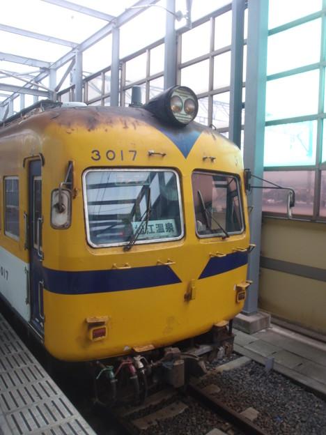 Ichibata-P8040270