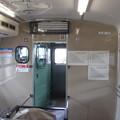 DMU 47, fare table