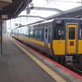 DMU 187, departure