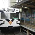 Joshin / 150 (ex-Seibu) @ Takasaki terminal