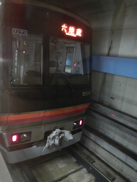 Kyoto / 50 Series for Tozai Line