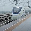 Photos: 京滬新線を行く CRH1E