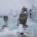 Photos: 松本城氷彫フェスティバル