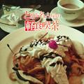 写真: とある名古屋の軽食喫茶(マウンテン)