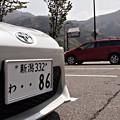 Photos: 道の駅小谷