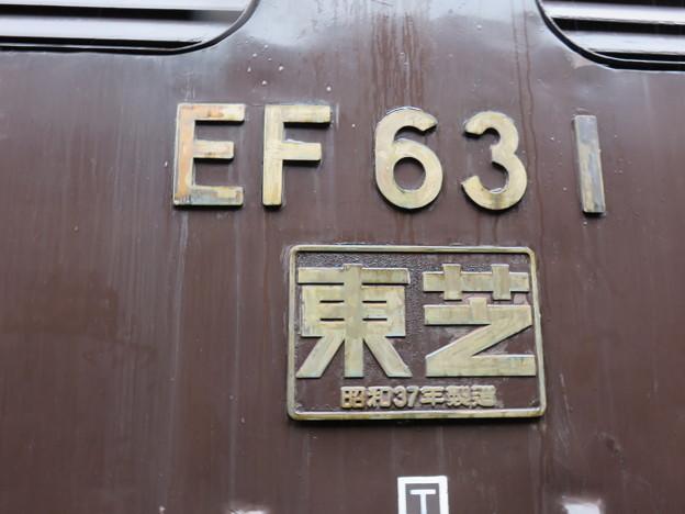 碓氷峠鉄道文化むら61