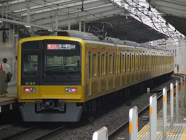 P8300020
