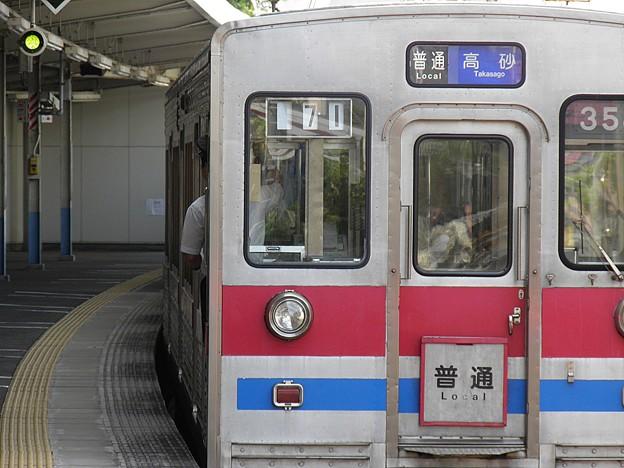 P9210043
