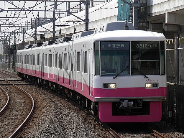 P9210058