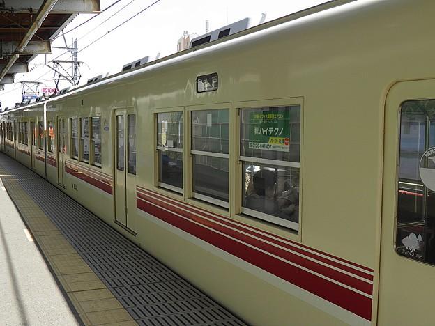 P9210061