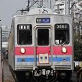 Photos: P1020102