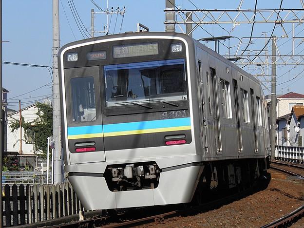 P1020131