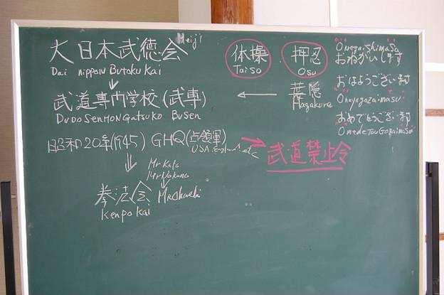2014拳法会武道研究会 合宿  (9)