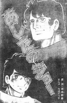 weekly_mag_1969_059