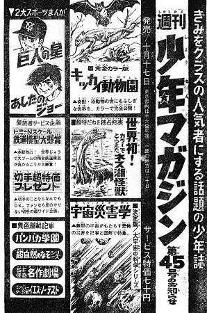 weekly_mag_1969_174