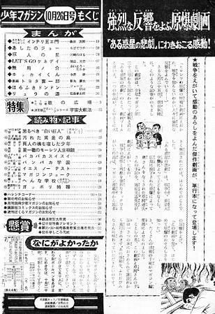 weekly_mag_1969_260