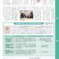 Photos: 有限会社小池経編染工所PR?