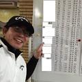 Photos: 足利カントリークラブBクラスラストコール杯で見事第2位入賞の大ちゃん