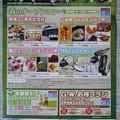 Photos: 足利城ゴルフ倶楽部30周年記念春のキャンペーン