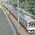 京王7000系(7728F) 特急新宿行き