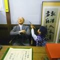 写真: 居眠り先生といたずらっ子~昭和レトロな校長室~