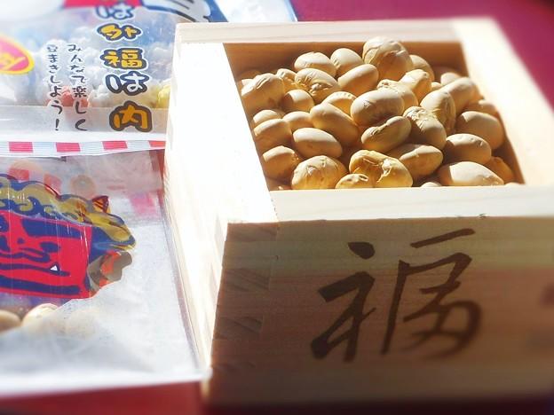 節分・豆まき・恵方巻・五色豆・なんきんカボチャ・イワシの塩焼き