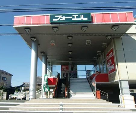 フォーエル浜松可美店 2009年11月4日(水) オープン2年-231025-3