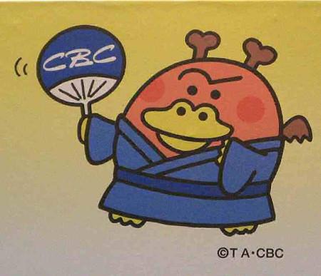 cbc-nagoya-natu-maturi-200727-4