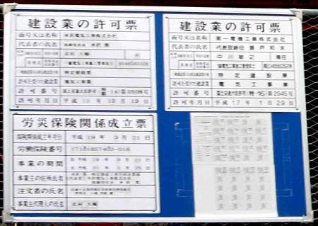 oumityousizyou-200916-5