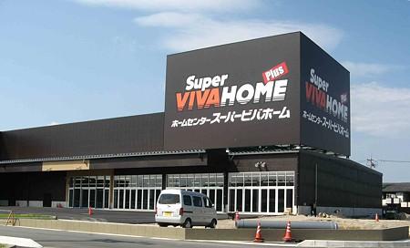 super-vivahome-suzuka-200923-3