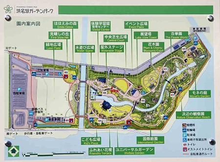 gardenpark-201019-16