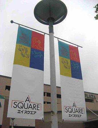 a square-201116-8