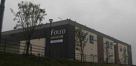 foleo-otsu-itiriyama-201116-3