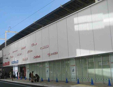 ビックカメラ浜松店 2008年11月20日(木) オープン 4日目-201123-1