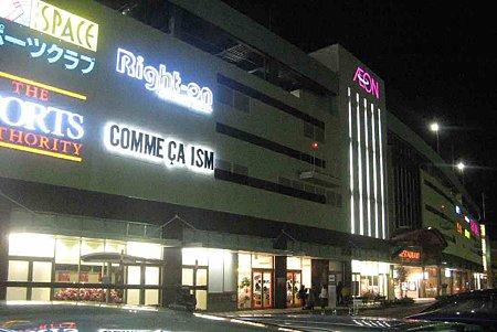 aeon-mall-okazaki-201128-2