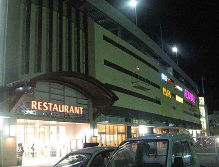 aeon-mall-okazaki-201128-3