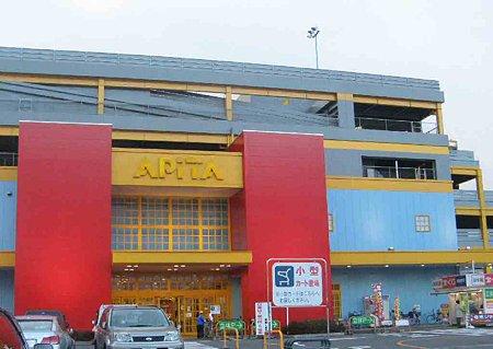 apita-ooguti-201128-4
