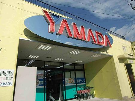 yamada tecland komaki-230128-3