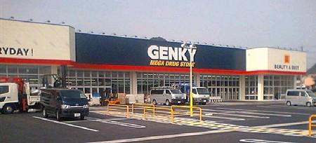 genky-seki-simoyuti-200410-1
