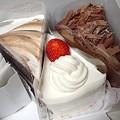 写真: ケーキ食べるなう(*n´▽...