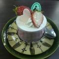 Photos: 大先輩からの差し入れ。イチゴのケーキ。