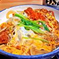 写真: やまだや ( 成増 = やまだ食堂 )  カツ丼b            2016/03/24