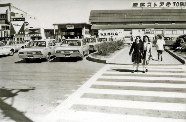 成増駅 昭和46年 ( 東武東上線 = 東京都板橋区 )