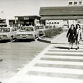 写真: 成増駅 昭和46年 ( 東武東上線 = 東京都板橋区 )