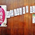 やまだや ( 成増 = やまだ食堂 )  お品書き            2016/04/28