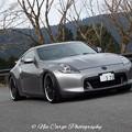 Photos: 001 Hakone