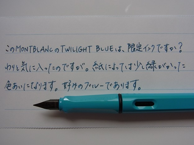 Observation of the color of Montblanc Twilight Blue #1